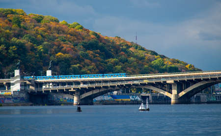 Panorama of Kiev overlooking the Dnieper and metro.