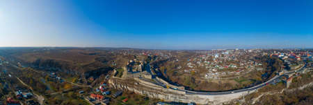 City of Kamenetz-Podolsky aerial view.