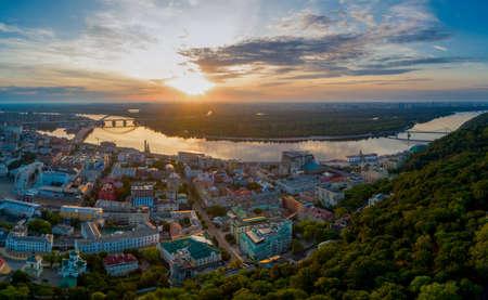 Hem aerial view. Kiev. Ukraine Archivio Fotografico