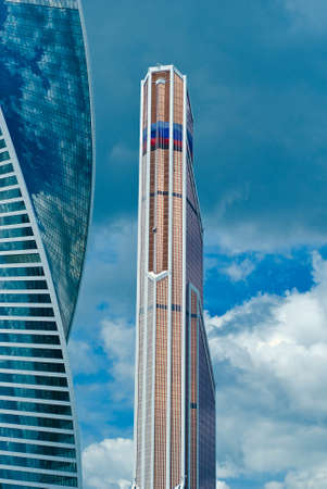 New majestic buildings modern business center Moscow-city.  Multifunction centre Mercury city and complex Evolution. Russia, Moscow Stock Photo