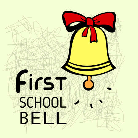 ringing: First bell. School background with ringing school bell. Vector illustration.