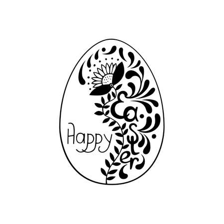 Easter egg with lettering and floral pattern vector illustration monohrome Illustration