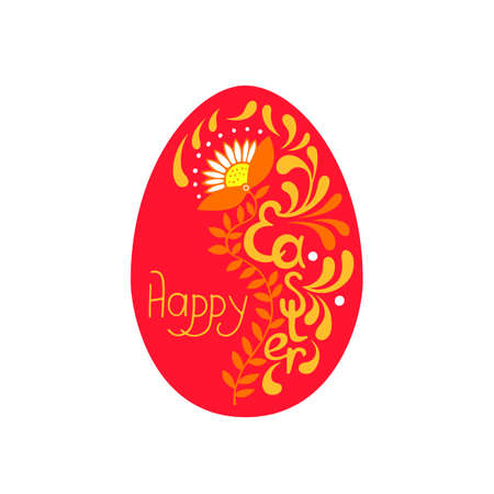 Red easter egg with lettering vector illustration