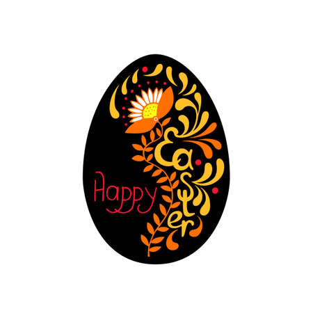Easter egg with lettering and floral pattern vector illustration isolated on white background