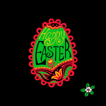 Easter egg with lettering inscription and floral pattern vector illustration on black background 스톡 콘텐츠 - 96889244