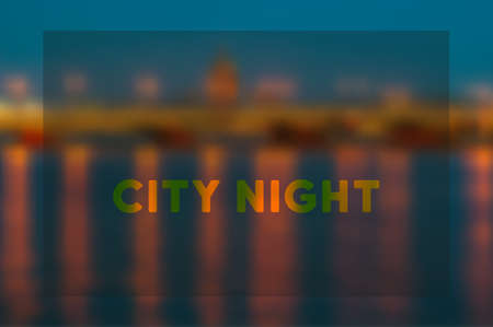 City night vector blur background Illustration