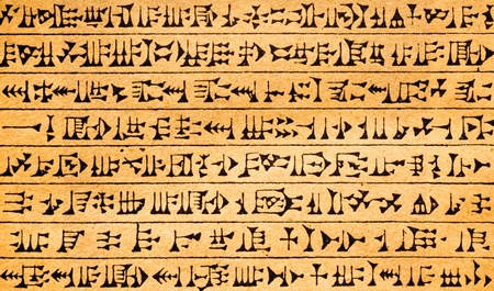hieroglyph: Antique symbols on old yellow paper