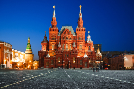 moscow: Historical Museum on Red Square. Moscow, Russia Editorial