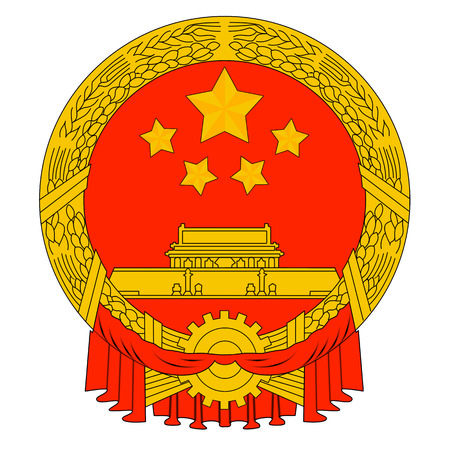 national: emblema nacional de China, Foto de archivo