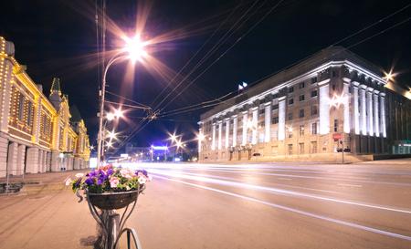 novosibirsk: Night cityscape. Novosibirsk, Russia