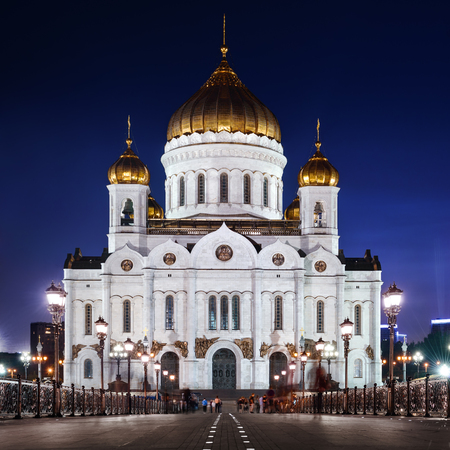 tourism russia: Cathedral of Christ the Savior. Moscow. Russia