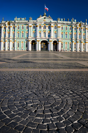 View of Winter Palace  in Saint Petersburg Editorial