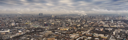famous industries: Moscow city from above