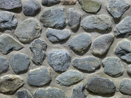 Korean stonewall Stock Photo