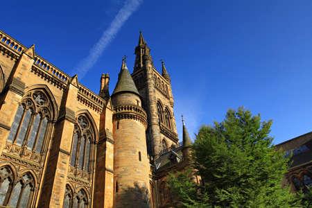 glasgow: Glasgow University building