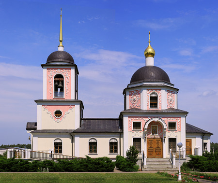 orthodox: Modern Orthodox church.