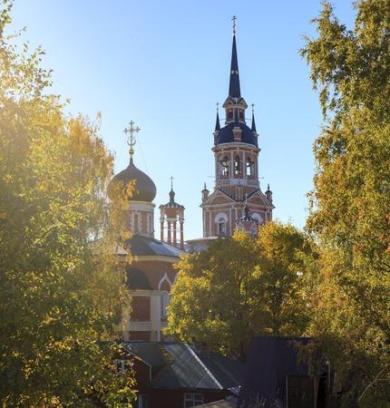 Autumn in Mozhaisk. Stock Photo