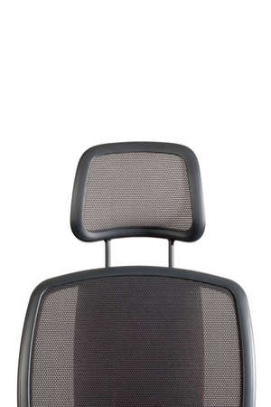 office swivel chair photo