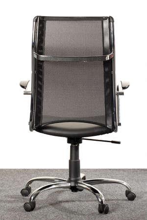 black office chair photo