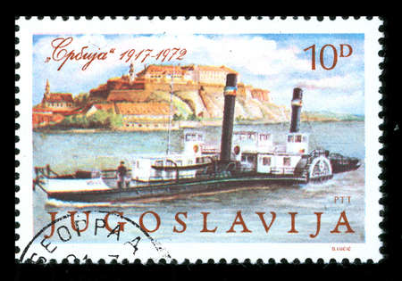 vintage stamp depicting shipping used on the Danube river photo