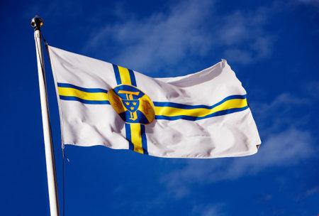 promotes: Svenska Turistf? Ingen, STF, (sueco Tourist Association) es una organizaci�n sin fines de lucro que promueve el turismo en Suecia.