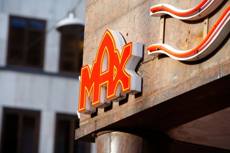 Sign and part of the facade to the MAX hamburger restaurant on Hamngatan in Stockholm, Sweden. Stock Photo - 15102204