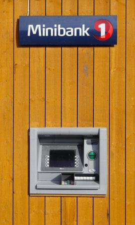 1: An ATM Minibank at SpareBank 1, Norway Editorial