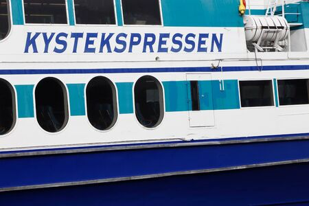 passenger ship: Trondheim, Norway - September 30, 2016: Close-up of a public tyransport small passenger ship in costal service for Kystekspressen in Trondheim.