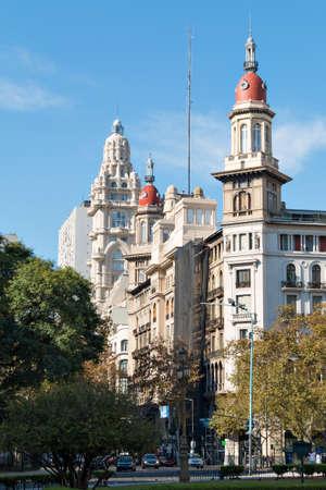 Congreso de la Nacion Argentina in Buenos Aires Argentina Editorial