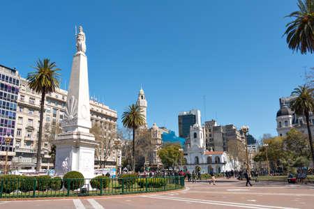 Historic City Hall Cabildo of Buenos Aires Argentina