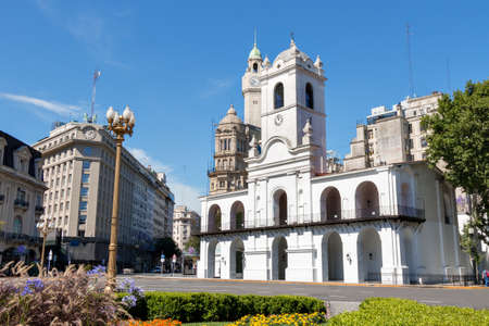 Historic City Hall Cabildo of Buenos Aires Argentina