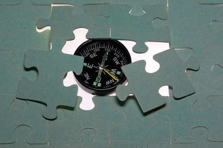 With a compass you can keep well in a difficult environment orientation. photo