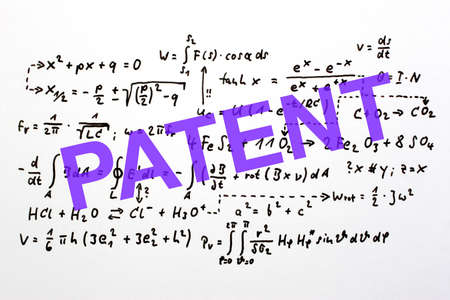derivative: A patent can protect important inventions. Stock Photo