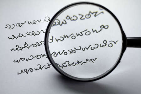 unreadable: A text in a foreign writing is not legible. Stock Photo