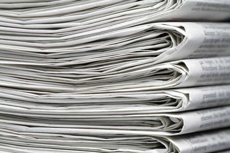 bundle of letters: Several newspapers on one another and form a stack  Stock Photo