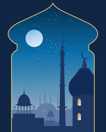 月明かりの夜、装飾的なアーチを通して見たモスクとアジアの建築イスラム教都市のシーンのイラスト