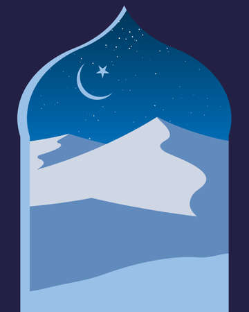 archway: an illustration of an islamic archway with a view across a night time desert with sand dunes stars and crescent moon in shades of blue