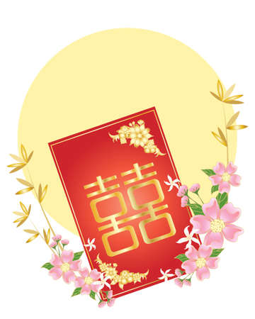 red envelope: an illustration of a chinese money envelope in red with gold motif surrounded by pink blossom and jasmine on a yellow sun background