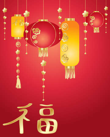 an illustration of chinese new year lanterns decorations and good luck character on a red background in greeting card format