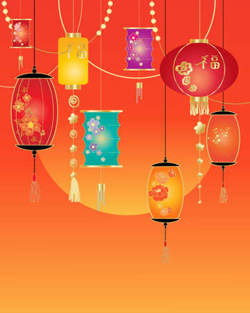 sky lantern: an illustration of a chinese holiday greeting card design with coloful lanterns and decoration on a tangerine background with a setting sun