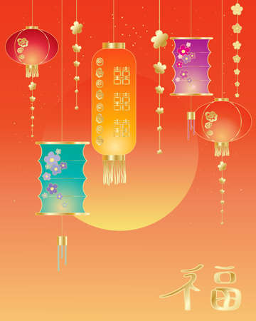 chinese lanterns: an illustration of a chinese holiday greeting card design with golden stars colorful lanterns and a red sun Illustration