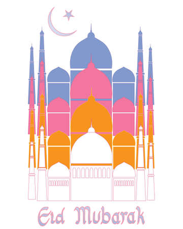 emirates: an illustration of an eid greeting card design with colorful mosque