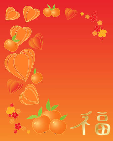 good luck symbol: an illustration of a chinese greeting card design with good luck symbol satsuma fruit stylized lanterns and flowers with space for text Illustration