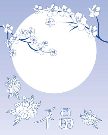 good luck symbol: an illustration of an oriental greeting card design with floral decoration a good luck symbol and a white sun