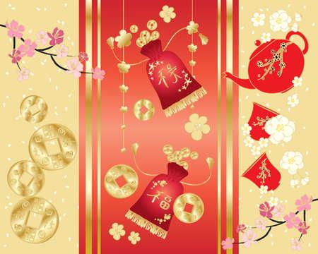buena suerte: una ilustración de una tarjeta de felicitación china festiva con confeti bolsos de dinero en flor y la tetera sobre un fondo dorado y rojo