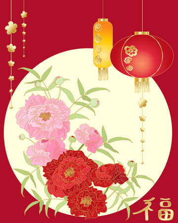 an illustration of a chinese peony design in red pink and gold with illuminated lanterns and golden decorations on a red background