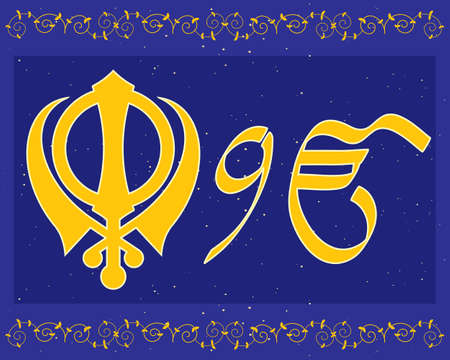 sikh: an illustration of holy sikh symbols in a greeting card format with military emblem and ek onkar on a blue purple background with stars