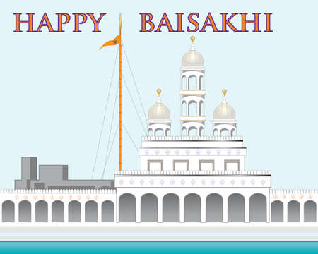 gurdwara: an illustration of a beautiful gurdwara on a blue background with the words happy baisakhi for the sikh festival