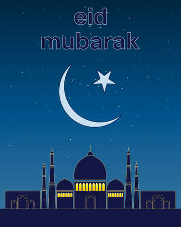 history architecture: an illustration of a greeting card celebrating the muslim festival of eid with blue mosque islamic crescent moon and a starry night sky Illustration