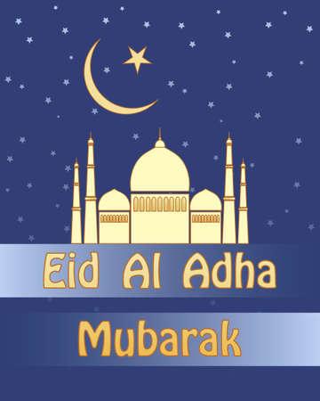 sacrificio: una ilustraci�n de un festival de Eid al Adha de la tarjeta de felicitaci�n de sacrificio con la mezquita de oro y las estrellas sobre un fondo azul Vectores